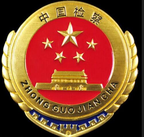 访客机给力广州市海珠区人民检察院安全管理图片