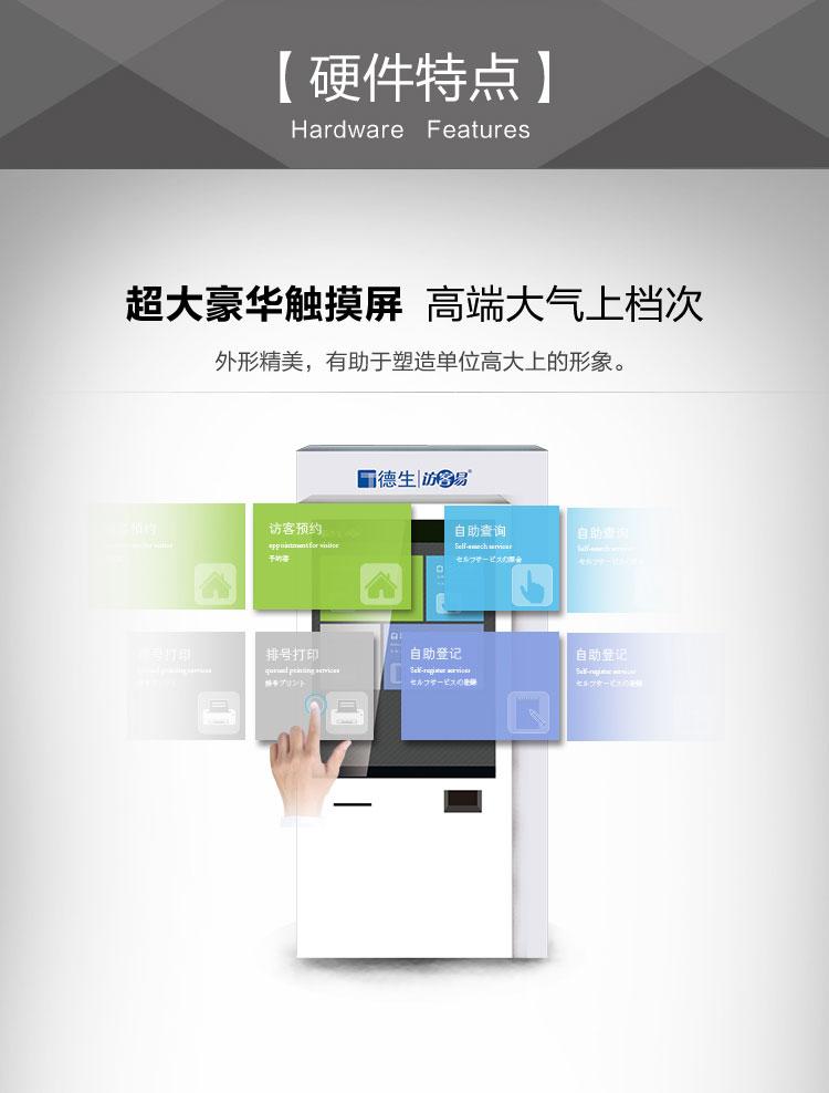 日立电梯(中国)有限公司